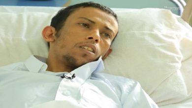 """Photo of صنعاء تُعلن بدء اجراءات تسليم الأسير السعودي """"بدون مقابل"""""""
