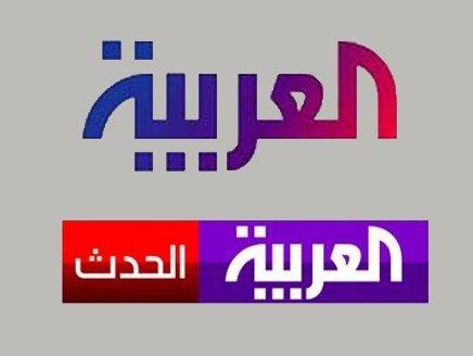 Photo of الإطاحة بمدير قناتي العربية والحدث.. تعرف على السبب!