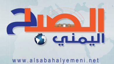 """Photo of إعلام صنعاء: إفشال عملية تسلل لقوات التحالف على مواقع """"الجيش واللجان"""" في جبهة مريس بالضالع"""