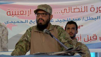 Photo of بن بريك يتهم الشرعية بعرقلة اتفاق الرياض