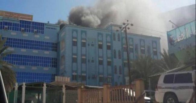 Photo of حريق ضخم يلتهم كبرى مستشفيات سيئون