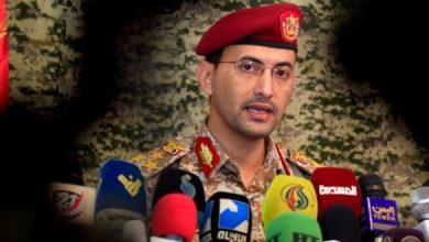 Photo of بالأرقام.. متحدث قوات صنعاء يلخّص العمليات العسكرية خلال إسبوع
