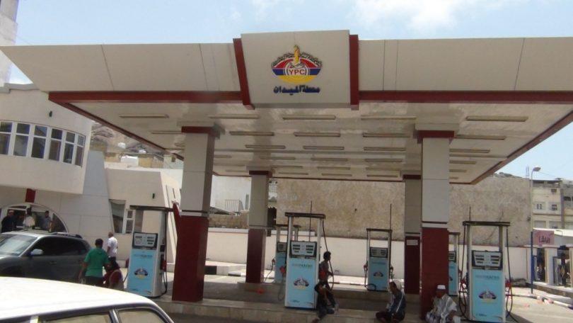 Photo of عدن: حكومة هادي تُمهد لرفع أسعار المشتقات النفطية