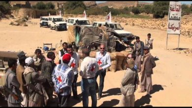 Photo of الصليب الأحمر يشيد بخطوة صنعاء الإيجابية