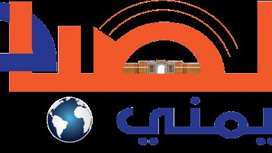 Photo of مأرب| طيران التحالف يشن 4 غارات على مناطق متفرقة في مديرية صرواح