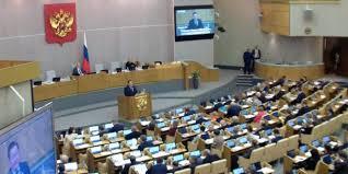 Photo of مجلس الدوما الروسي يعلن مقاطعة مجلس أوربا