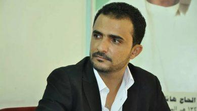 Photo of في مقاومة الموت