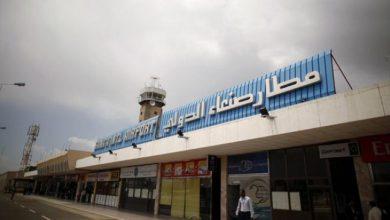Photo of الأمم المتحدة تقدم أعذاراً واهية لعدم فتح جسر طبي عبر مطار صنعاء