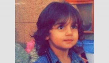 "Photo of ""صورة"" سعودي ينحر طفل أمام أعين والدته"