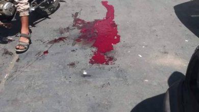 Photo of تعز  اغتيال جندي وسط المدينة أمام أعين قوات الأمن