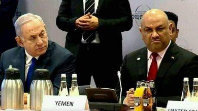 """Photo of """"الشرعية"""" تُعلن اعترافها بالكيان """"الإسرائيلي"""""""
