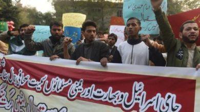 Photo of باكستانيون يحتجون ضد زيارة بن سلمان