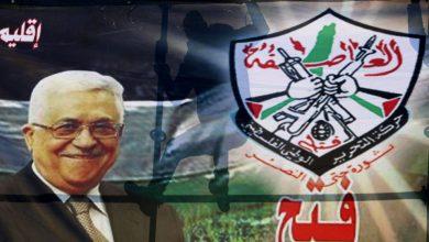 """Photo of قيادي في """"فتح"""" يتهم قطر بمساعدة """"الاحتلال الإسرائيلي"""""""