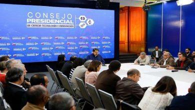 Photo of علماء فنزولا يسعون لإنشاء شبكة تواصل مستقلة