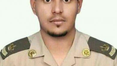 "Photo of السعودية تعترف بمقتل أحد ضبّاطها بنيران ""الحوثيين"""