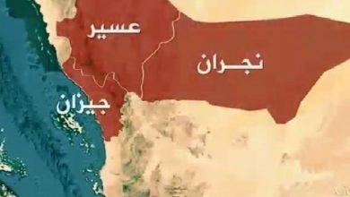 "Photo of بالأسماء والصور.. مقتل قياديين بارزين في قوات ""الشرعية"" بالحد الشمالي لليمن"