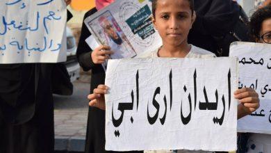 Photo of عدن  أهالي المعتقلين بسجون الإمارات يجددون وقفاتهم المطالبة بكشف مصير ذويهم