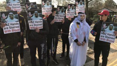 Photo of بسبب جرائم الإمارات في اليمن.. وقفة احتجاجية وسط بريطانيا