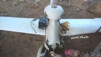 Photo of دفاعات صنعاء الجوية تسقط طائرة تجسسية ألمانية من طراز EMT Luna في سماء نجران