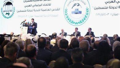 """Photo of تعرف على الدول العربية التي رفضت تجريم التطبيع مع """"اسرائيل"""""""