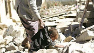"""Photo of العفو الدولية: تسليح الغرب للسعودية """"نفاق"""" ثماره جرائم الحرب في اليمن"""