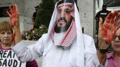 Photo of واشنطن بوست: القتل جزء من نمط سلوك ابن سلمان ومن النماذج جرائمه في اليمن