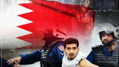 Photo of رسالة صوتية تكشف معاناة معتقلي الرأي في البحرين