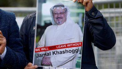 Photo of صحيفة: الاستثمار السعودي يستعين بشركة امريكية لتحصين صورته
