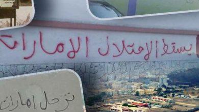 Photo of قيادي في الحراك الجنوبي: الامارات تعبث بالجنوب من اول يوم احتلال لها