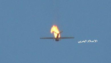 Photo of منظومة دفاعية جديدة لصنعاء تسقط 5 طائرات تجسسية خلال 4 أيام
