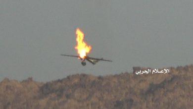"Photo of شاهد لحظة إسقاط دفاعات صنعاء الجوية طائرة تجسسية لـ""التحالف"""