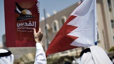 """Photo of استجابة للرفض الشعبي.. وفد """"إسرائيلي"""" يلغي زيارته للبحرين"""