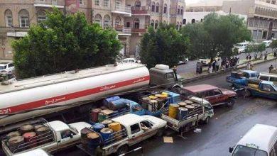 Photo of شركة النفط توجّه تحذير هام للمواطنين بهذا الخصوص..!