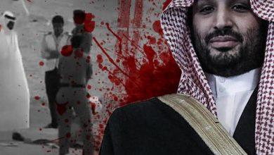 Photo of السلطات السعودية تنفذ إعدام جماعي بحق 37 ناشط بينهم علماء دين