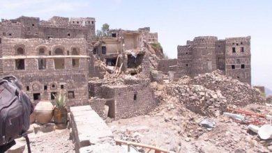 "Photo of ""التحالف"" واستهدافه الممنهج لتاريخ اليمن وتراثه خلال أكثر من 4 أعوام  (تقرير)"
