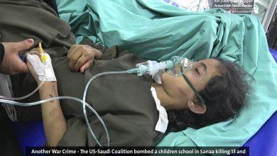 """Photo of موقف الأمم المتحدة من مجزرة """"التحالف"""" في حي سعوان بصنعاء"""