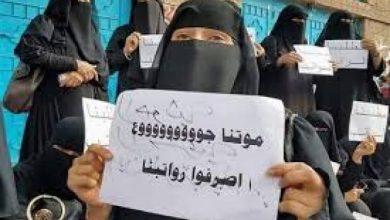 "Photo of ""اليونسيف"" تتراجع عن إلتزاماتها بصرف رواتب التربويين.. وصنعاء ترد (وثيقة)"