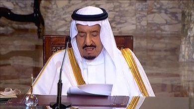 Photo of أهداف السعودية من قمم مكة