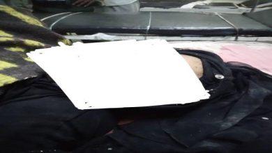 Photo of أبين| العثور على جثة فتاة عشرينية مقتولة وعليها آثار تعذيب