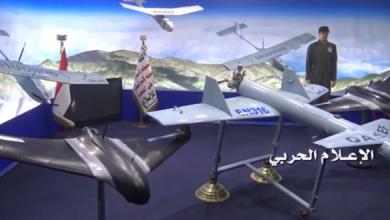 """Photo of صنعاء تؤكد هشاشة """"التحالف"""" وتنامي قدراتها العسكرية والاستخباراتية"""