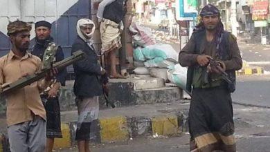 Photo of هجوم من قبل مسلحين على نقطة تابعة للإنتقالي في أبين