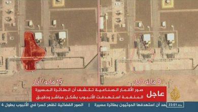 """Photo of """"الجزيرة"""" تكشف بالصور الفضائية القوة التدميرية للسّلاح اليمني.. وصنعاء تعلن 300 هدف"""