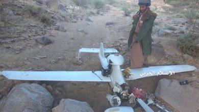 Photo of دفاعات صنعاء تسقط طائرة تجسسية في صعدة