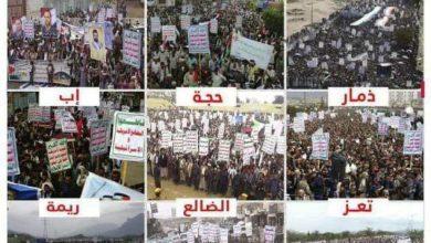 Photo of اليمن تشهد ثاني أكبر خروج جماهيري في العالم لنصرة القدس