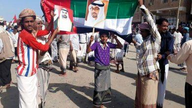 """Photo of سقطرى  الإمارات تحشد ضد سلطة """"الشرعية"""" في الجزيرة"""