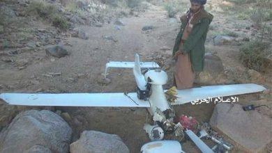Photo of صنعاء تسقط طائرة تجسسية للتحالف في الحديدة