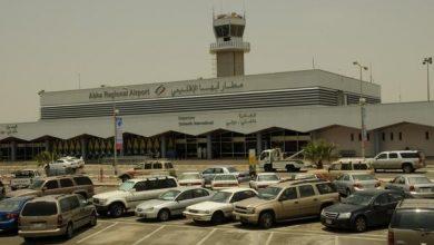 Photo of عاجل  قوات صنعاء تنفذ عدة هجمات استهدفت برج الرقابة بمطار أبها الدولي