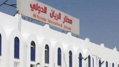 "Photo of مكونات سياسية وشعبية تطالب الإمارات بفتح مطار ""الريان"" الدولي بحضرموت"