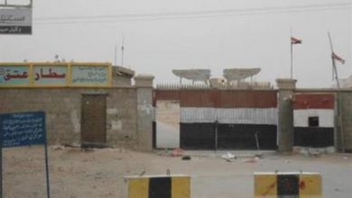 Photo of شبوة  اشتباكات عنيفة إثر محاولة مليشيات الإمارات اقتحام مطار عتق الدولي
