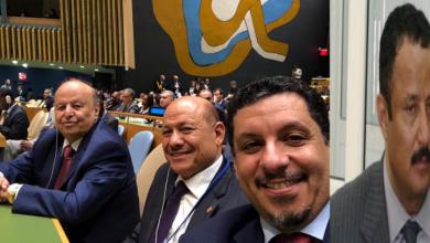 "Photo of مصدر في ""الشرعية"" يكشف أبرز المرشحين لمنصب وزير الخارجية"